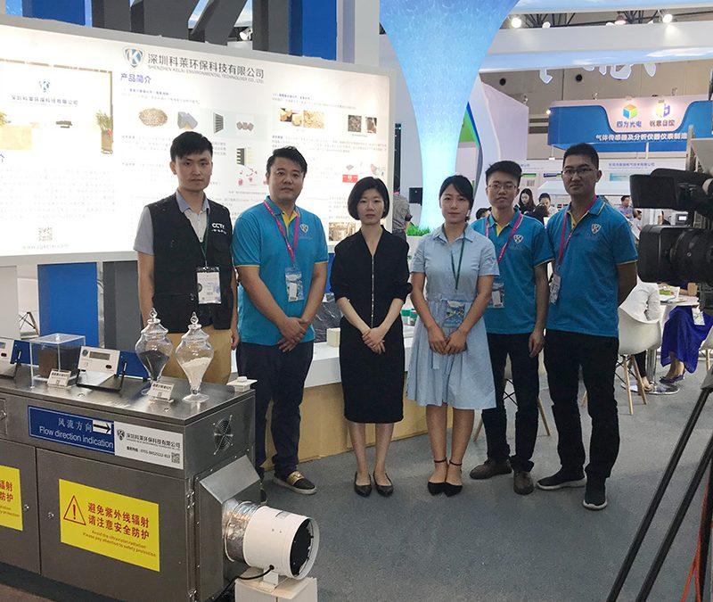 CCTV在第十六届国际环保展会现场对深圳科莱进行了专访