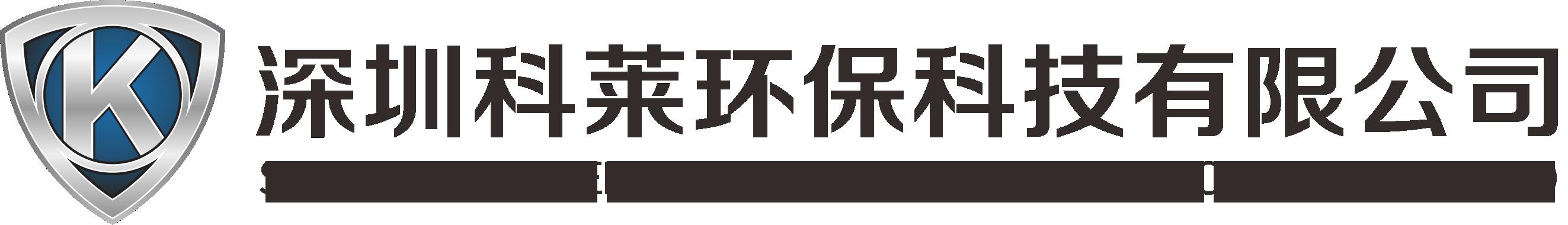 专注臭氧、恶臭及VOCs常温催化净化技术
